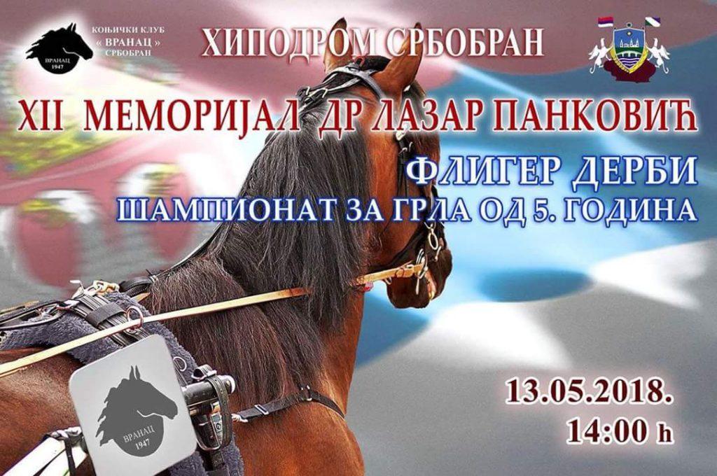 facebook_1524573785999